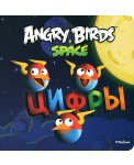 Angry Birds: Space. Цифры