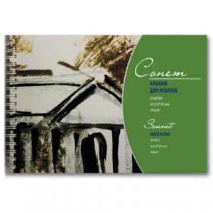 Альбом для эскизов Сонет на спирали, А4