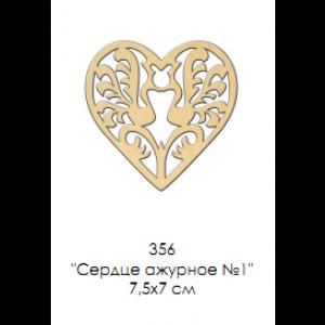 """Заготовка деревянная 356 """"Сердце ажурное №1"""" 7,5х7 см"""